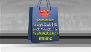 Sakshi Shopping Plus - Sakshi
