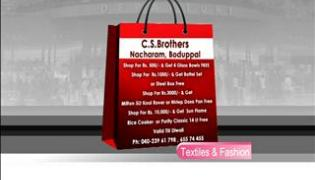Deals of the week 11th Oct 2014 - Sakshi