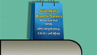 Deals of the week - Sakshi