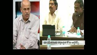 The headline show on discussion on revenue-teams-for-land-acquisition - Sakshi