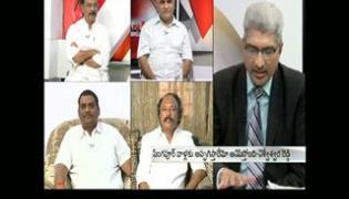 The headline show on discussion on  AP CM chandrababu naidu - Sakshi