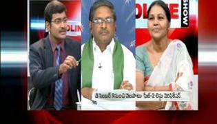 The headline show on Chandrababu announcement on Loan waiver scheme - Sakshi