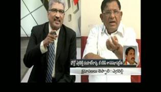 The headline show on discussion on TDP MLAs get suspended from Telangana Assembly - Sakshi