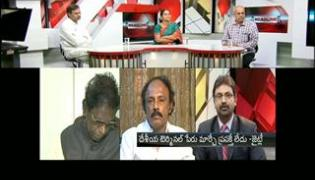 The headline show on AP Government to hike Registration Charges - Sakshi