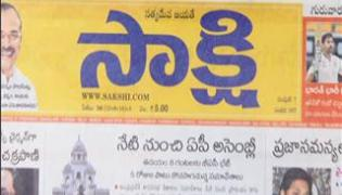 The Headline Show 18th Dec 2014 - Sakshi