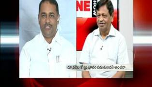The headline show on remedied loan waiver - Sakshi