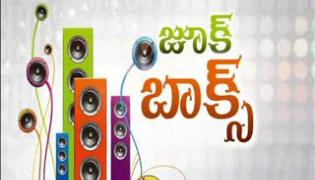 special edition on juck box - Sakshi