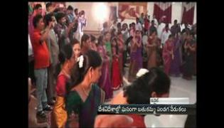 Batukamma celebrations in Kuwait - Sakshi