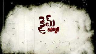 Crime Reporter 20th Oct 2014 - Sakshi
