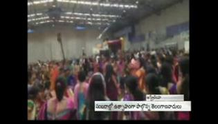 bathukamma celebrations in melbourne - Sakshi