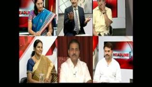 The headline show on discussion on AP forms CRDA with Chandra Babu as chairman - Sakshi