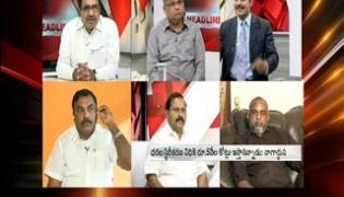 The headline show on AP CM not fulfill all election promises - Sakshi