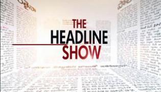 The Headline Show || Call Money Colore Yellow || 14th December 2015 - Sakshi