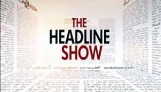 The Headline Show || Call Money Issue - Sakshi
