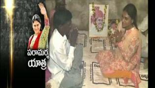 ys sharmila 3rd day paramarsha yatra in warangal distirict - Sakshi