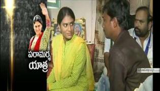 ys sharmila paramarsha yatra second day in warangal distirict - Sakshi