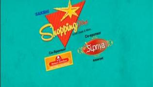 Sakshi Shopping Plus 19th December 2015 - Sakshi