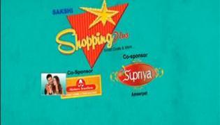 Sakshi Shopping Plus 26th Decedmber 2015 - Sakshi