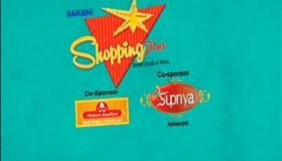Sakshi Shopping Plus 12th December 2015 - Sakshi