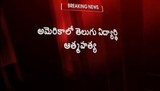 hyderabad student sivakiran suicide in america - Sakshi