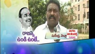 YS Rajashekar Reddy fans Tribute - Sakshi
