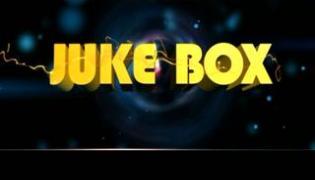 Juke Box 17th December 2017 - Sakshi