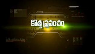 Kotta Prapamcham 4th June 2017 - Sakshi