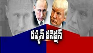 Relations between America and Russia ||magazine story - Sakshi