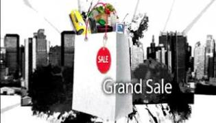 Sakshi Shopping Plus 18th February 2017 - Sakshi