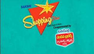 Sakshi Shopping Plus 3rd September 2016 - Sakshi