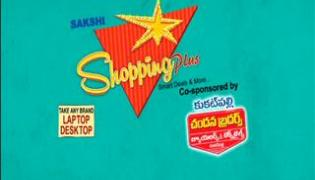 Sakshi Shopping Plus 12th November 2016 - Sakshi