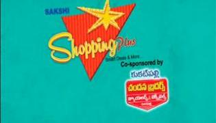 Shopping plus 23rd July 2016 - Sakshi