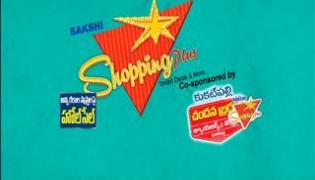 Sakshi Shopping Plus 5th November 2016 - Sakshi
