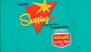 Sakshi Shopping Plus 20th August 2016 - Sakshi