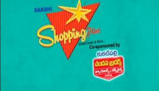 Sakshi Shopping Plus 6th Aug 2016 - Sakshi