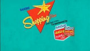 Sakshi Shopping Plus 13th August 2016 - Sakshi