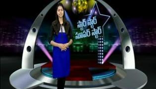 Star Star super star - Srirangam Srinivasarao - Sakshi