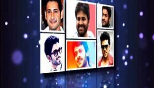 Star Star Super Star - Jaya Prada - Sakshi