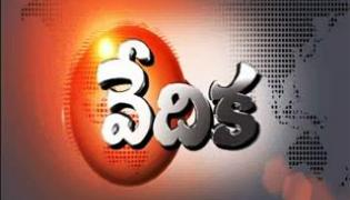 Sakshi Vedika 17th Aug 2016 - Sakshi