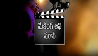 Making of Movie - Bagamati - Sakshi