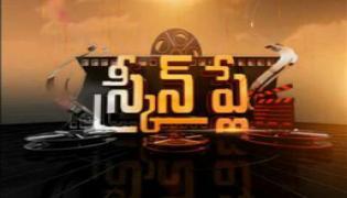 Screenplay 3rd December 2017 - Sakshi