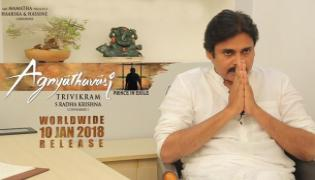 Pawan Kalyan Video message to overseas Audience - Sakshi