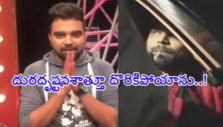 Pradeep Machiraju accepts his mistake, and his video viral - Sakshi