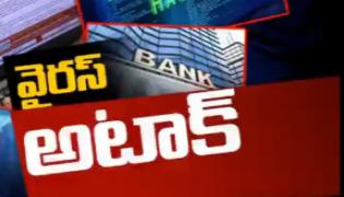 Viral Attack on Banking Apps - Sakshi