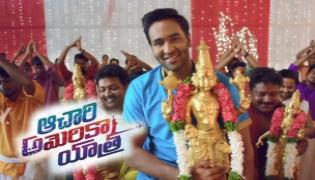 Achari America Yatra teaser to  released - Sakshi