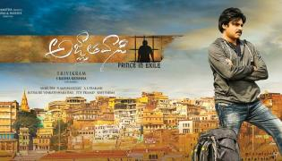 Pawan Kalyan Movie Agnatavasi Trailer released - Sakshi