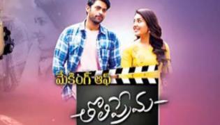 making Of Movie tholiprema - Sakshi