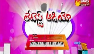 juke box 17th feb 2018 - Sakshi