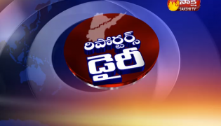 Reporters Dairy 20th February 2018 - Sakshi