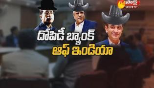 Nirav Modi Joins Vijay Mallya, Lalit Modi on the List of Fraudsters - Sakshi
